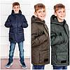 """Осенняя удлиненная куртка для мальчиков """"Алекс"""" 36-44р"""