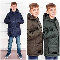 """Осенняя удлиненная куртка для мальчиков """"Алекс"""" 36-44р, фото 1"""