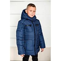 """Демисезонная куртка на мальчика """"Стивенсон"""""""