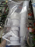 Мойка сифон кухня К0110 с отводом на стиральную машину