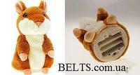 Плюшевый говорящий хомяк, хомячок hamster, игрушка повторюшка