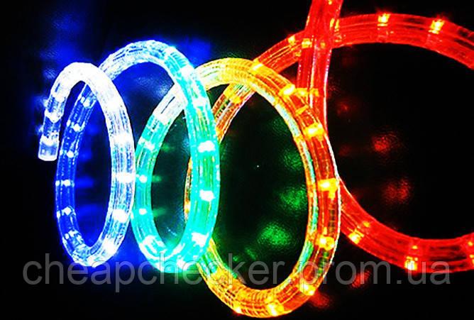 Дюралайт Светодиодный Круглый LED 10 м Цвета Синий Белый Мульти, фото 1
