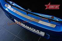 Накладка на наруж. порог багажника без логотипа Союз 96 на Skoda Octavia III 2014