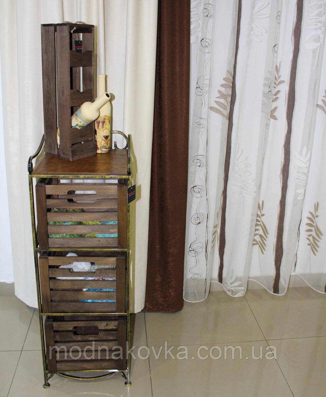 Этажерка кованая (полка металлическая) на 3 ящика вертикальная черная