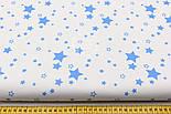 """Тканина бавовняна """"Міні галактика"""" темно-синій на білому фоні (№ 1455), фото 3"""