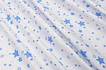 """Тканина бавовняна """"Міні галактика"""" темно-синій на білому фоні (№ 1455), фото 7"""