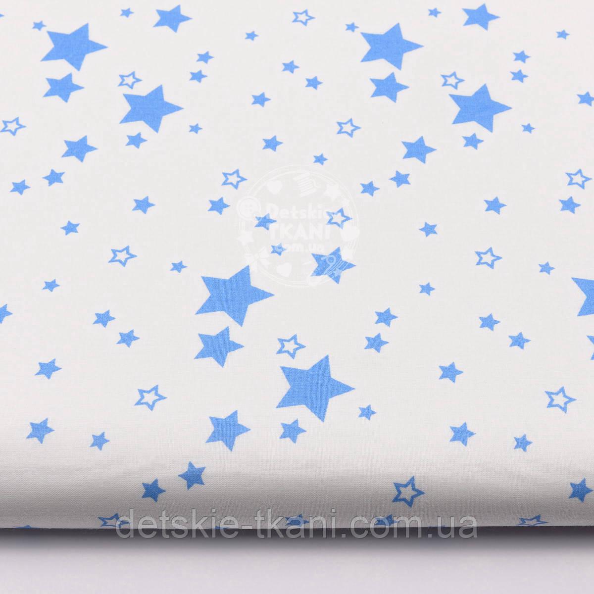 """Тканина бавовняна """"Міні галактика"""" темно-синій на білому фоні (№ 1455)"""