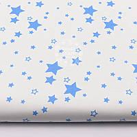 """Ткань хлопковая """"Мини галактика"""" тёмно-голубая на белом фоне (№ 1455)"""