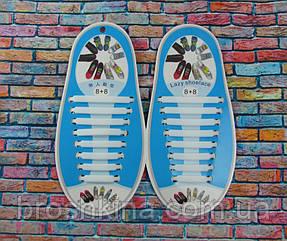 Силіконові ледачі шнурки для взуття білі набір