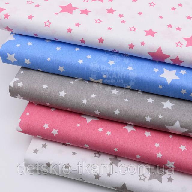 ткань звёзды