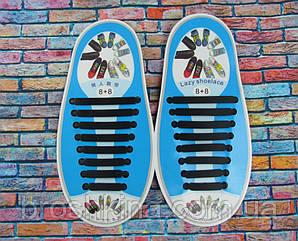 Силиконовые ленивые шнурки для обуви черные набор