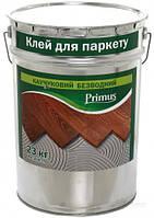 Каучуковый клей Примус КП-2011 цена с доставкой по Киеву 23кг
