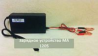 Зарядное Устройство для Аккумулятора UKC MA 1205А, фото 1