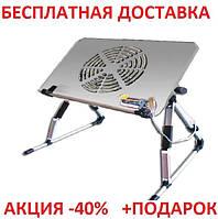 Портативный складной столик для ноутбука с охлаждением USB Multi Notebook Table Originalsize с подсветкой     , фото 1