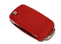 Чехол для выкидного ключа Volkswagen, 3 кнопки (Красный)