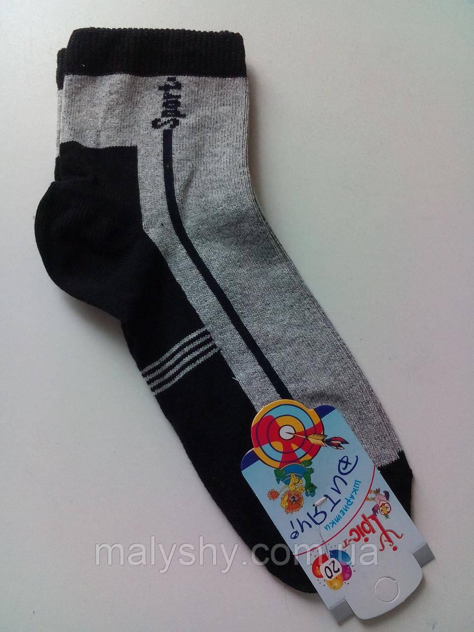 Детские носки демисезонные - Ирис р.20 (шкарпетки дитячі, Іріс)