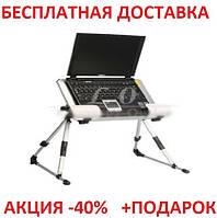 Портативный складной столик для ноутбука с охлаждением USB Multi Notebook Table Originalsize с подсветкой