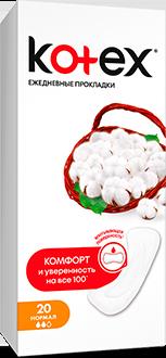Прокладки ежедневные Kotex Normal 20 шт