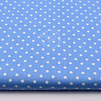 Ткань хлопковая с горошком 7 мм  на тёмно-голубом фоне (№ 1461)