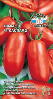 Каспар-2 F1 томат (Седек)