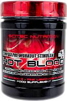 SciTec Hot Blood 3.0 300 g (Синяя гуарана)