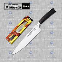 Кухонный шеф-нож Grossman 280 A (поварской) MHR /40-9