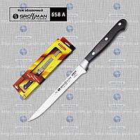 Кухонный нож Grossman 658 A (обвалочный) MHR /00-6
