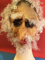 Карнавальная Резиновая Маска Старичек Кудрявый Дедушка Прикол для Вечеринки, фото 1