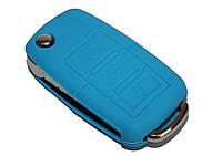 Чохол для выкидного ключа Volkswagen, 3 кнопки (Блакитний)