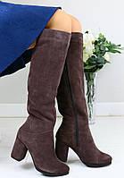 Сапоги женские на каблуке (зима), материал - натуральная замша+полушерсть, цвет - шоколад