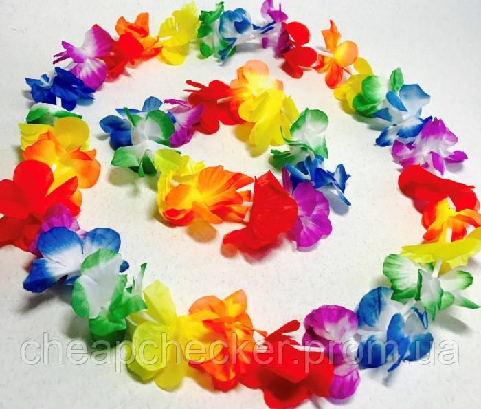 Карнавальный Гавайский Набор Цветы Венок Ожерелье Браслеты Прикол для Вечеринки