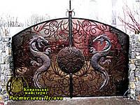 """Кованые ворота """"Драконы"""""""