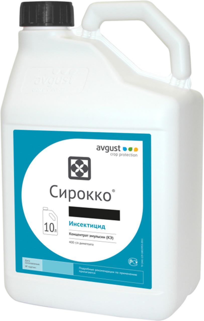 Інсектицид Сірокко™, к.е (аналог Бі-58) - 5 л; 10 л | Avgust