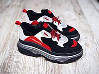 48a04fa0 Кроссовки adidas фирменные в Украине. Сравнить цены, купить ...