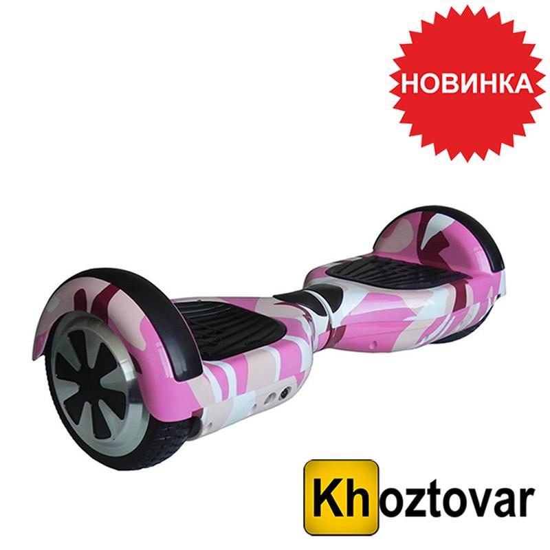 Гироскутер Smart Balance 6.5 дюймів Pink