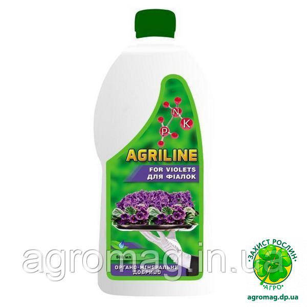 Удобрение Агрилайн для Фиалок 0,5л