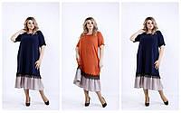 Платье миди королевского размера от производителя 60-74, фото 1
