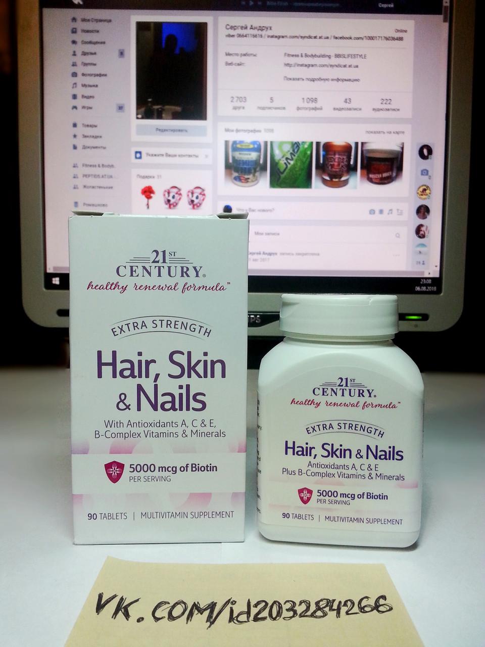 21st Century Hair Skin Nails 90 табл