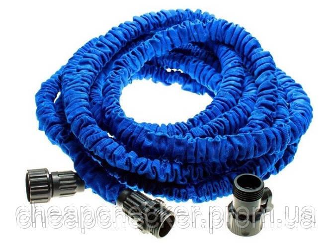 Компактный Шланг для Полива X-hose с Водораспылителем 7,5 м
