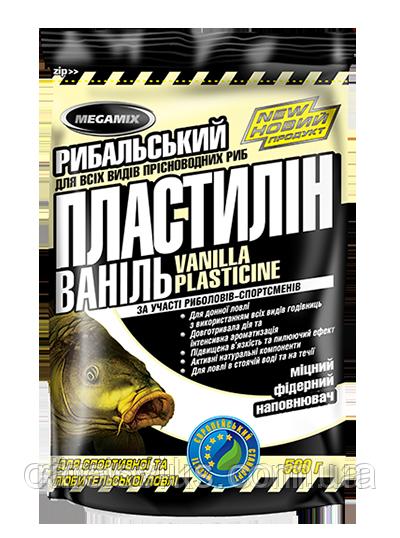 Рыболовный пластилин «Megamix» ваниль 0,5кг