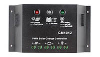 Контроллер Заряда CM 1012 10 А am, фото 1