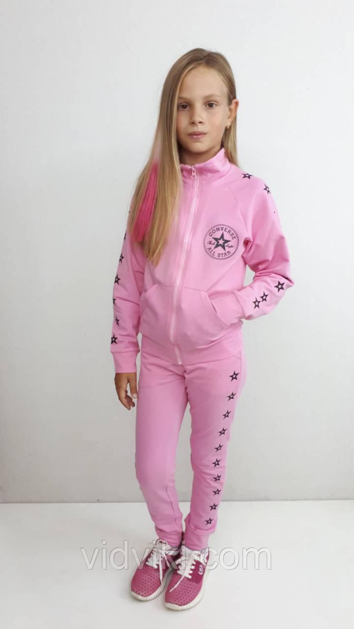 512edf30 Розовый спортивный костюм для девочки Converse : купить по лучшей ...