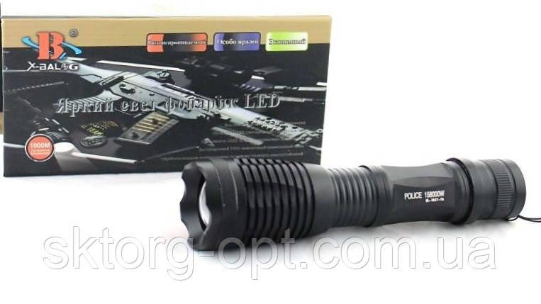 Тактический светодиодный фонарь Bailong POLICE BL 1837-T6
