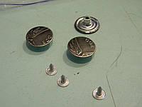 Джинсовая пуговица 17 мм (50 штук)