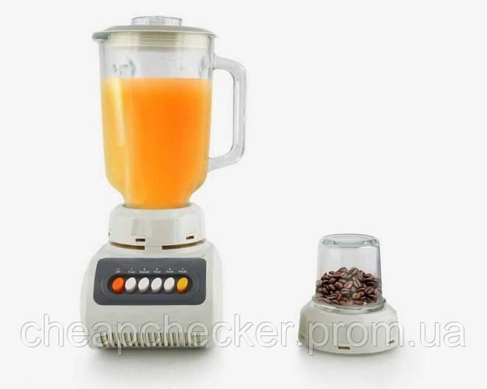 Кухонный Блендер Измельчитель 2 в 1 Boxiya BXY-3015