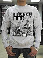 """Облегченный свитшот """"Війська ППО"""""""