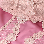 Кружево розового цвета с кордовыми розочками и ромбами, 9 см, фото 2