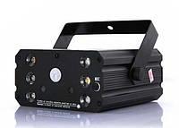 Лазерная Музыкальная Установка Проектор YX 036, фото 1