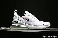 Кроссовки Nike Air Max 270 x Off White найк аир макс мужские женские реплика