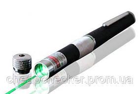 Лазерная Указка Laser Green Зеленый Луч